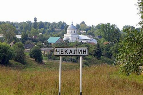 Интересные факты о городе. Интересные факты о городах России
