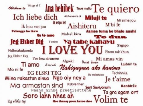 Я тебя люблю на всех языках мира. Фраза «Я тебя люблю» на всех языках мира