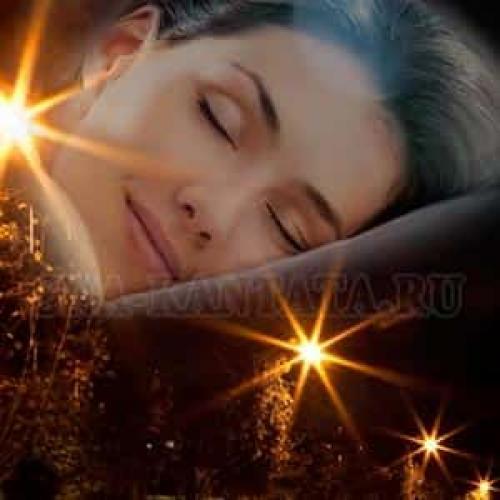 Почему нужно спать ночью. Почему ночью нужно спать в темноте