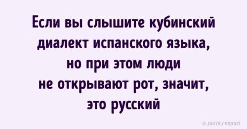 Почему русский язык такой сложный для иностранца. Иностранцы рассказали осамых странных особенностях русского языка, исихсловами трудно поспорить