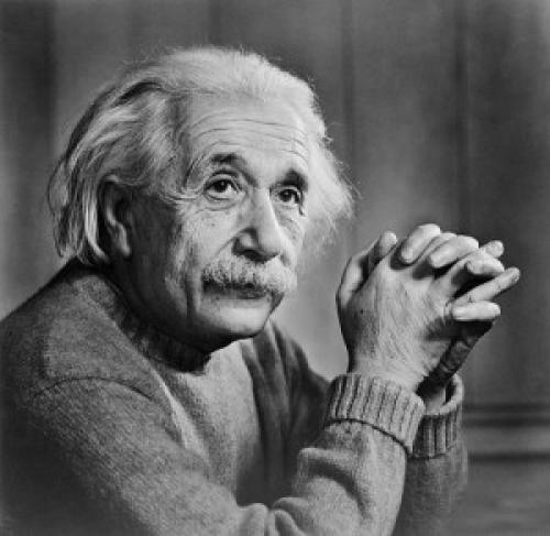 Альберт Эйнштейн все в мире является энергией энергия лежит в основе всего. Что представишь себе – то и получишь