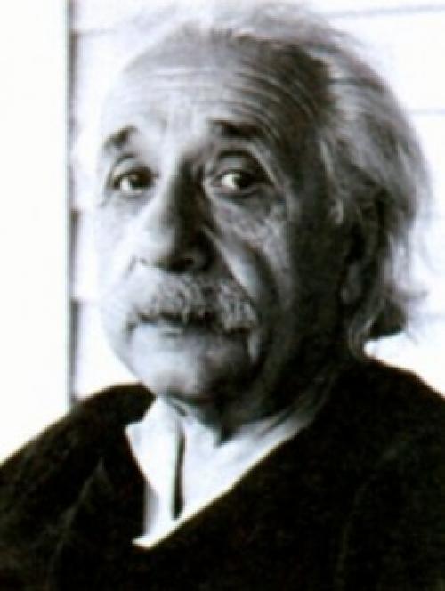 Эйнштейн все в мире. Альберт Эйнштейн — Все в мире относительно