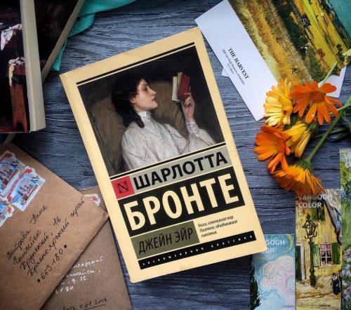Лучшие книги о вечной любви.