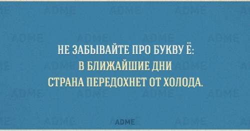 Почему русский язык сложный.