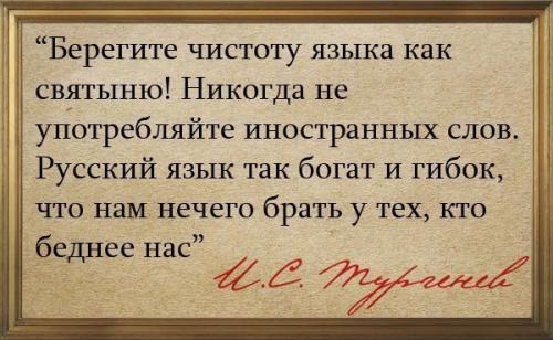 Самый лексически богатый язык. Самый богатый язык в мире - это русский язык, так ли это?