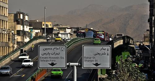 Тегеран интересные факты. В Тегеране