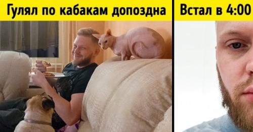 Распорядок дня знаменитых людей. Авторы AdMe.ru 3 дня жили по режиму 7 знаменитостей. Вы можете использовать их выводы