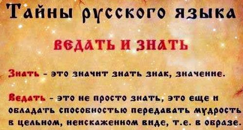 Необычные слова русского языка. Необычные слова и их значения