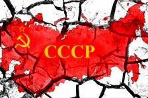 Экономические причины распада СССР. Почему распался СССР? 5 Причин распада Советского Союза.
