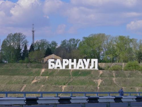 Интересные факты о городе барнаул. Общие сведения и история Барнаула
