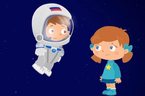 Интересное о космосе для детей. Что посмотреть: мультфильмы, передачи и фильмы