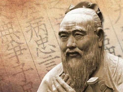 Основные идеи конфуцианства кратко. Кратко о конфуцианстве