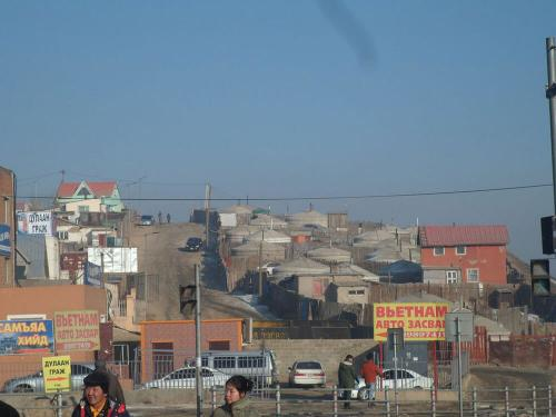 Монголия столица. Столица