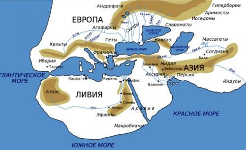 Геродот интересные факты. Геродот: краткая биография Отца истории, видео