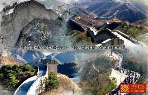Великая Китайская стена бойницы. Разоблачение мифа о бойницах Великой Китайской Стены