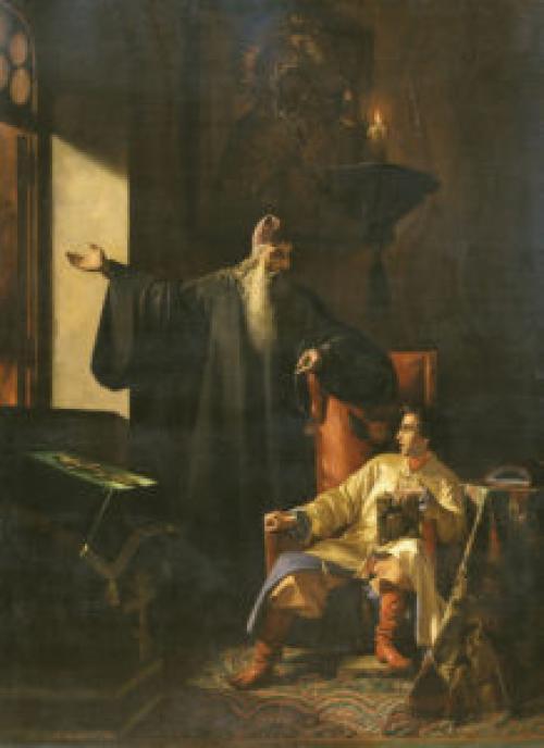 Иван Грозный. Правление Ивана IV Грозного