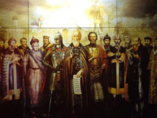 Род Рюриковичей. История династии Рюриковичей