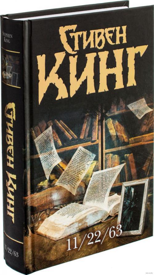 печь самые интересные книги россии мнение, что найти