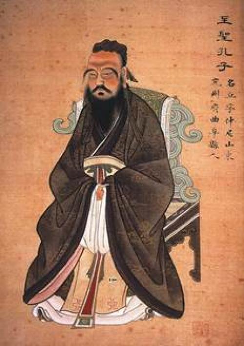 Детям о конфуции. Конспект