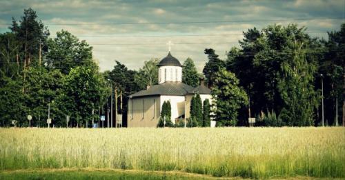 7 августа праздник церковный. Какой церковный праздник, сегодня, 7 августа чтят православные христиане
