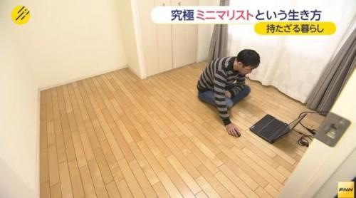 Японский минимализм в жизни. Выбросьте мебель и спите на полу: японский хардкорный минимализм