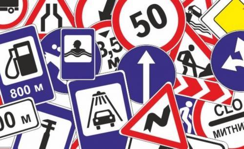Интересные факты о знаках дорожного движения. Интересные факты о правилах дорожного движения