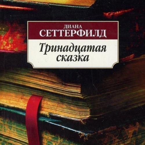 Книги которые должны быть у каждого. 20 потрясающих книг, которые нужно прочитать каждому