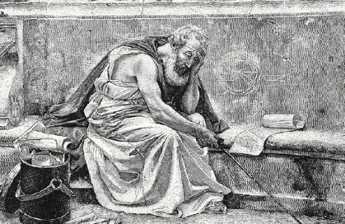 Эратосфен интересные факты из биографии. Эратосфен Киренский