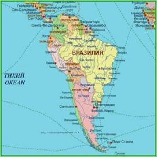 Рассказ о географическом положении южной америки. Рельеф и горная система