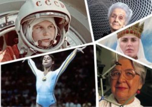Самые влиятельные женщины в истории человечества. Тридцать три великие женщины, которые смогли войти в историю и изменить мир