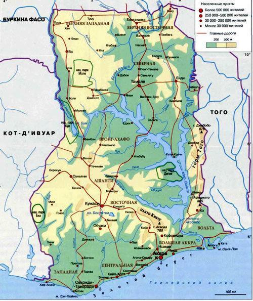 Самые крупные водохранилища мира. Самое большое водохранилище в мире
