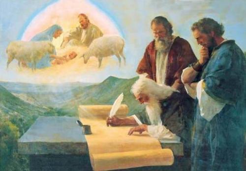 Библия интересные моменты. 10 моментов из Библии, которые вызывают много споров