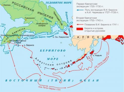 Географические объекты названия. Какие географические объекты названы в честь русских путешественников