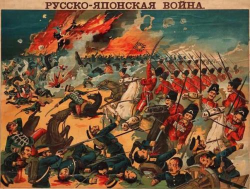 Интересные факты о русско-японской войне. Семь подвигов в русско-японской войне.
