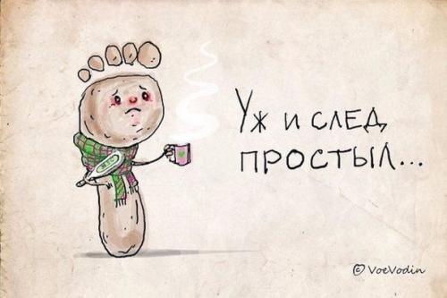 Русский язык необыкновенно сложен Почему. Почему Русский язык так сложно учить иностранцам