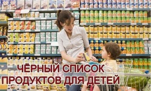 """Тархун. 1. напиток """"Тархун"""", произведен в Украине (марка """"росинка"""") - содержит опасный краситель Е 102;."""