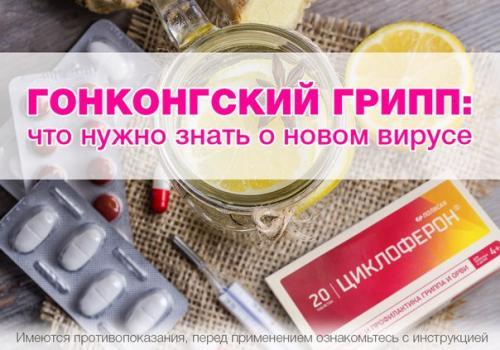 http://interesno.ru-best.com/sites/default/files/interesnye-fakty/5-10/3001241576da.jpg