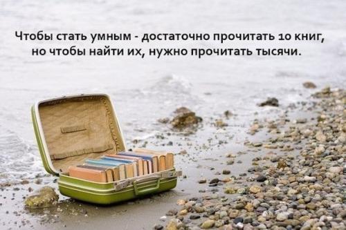 10 книг после которых ты никогда не станешь прежним. 9 книг, после которых ты никогда не станешь прежним.