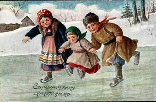 Рождество на Руси, как праздновали. Как праздновали рождество на Руси.