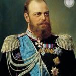 Как Александр III к врагам относился.