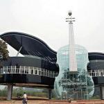 """Китайский город хуайнань является обладателем уникального строения - """"Музыкальный"""" дом."""