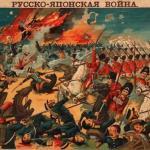 Семь подвигов в русско-японской войне.