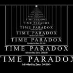 Десять наиболее интересных парадоксов.