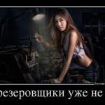 """Дай """"три""""!  Вся правда о профессии фрезеровщика."""