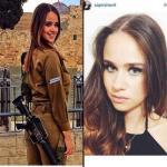 В честь 23-ого февраля, мы вас познакомим с армией израиля.