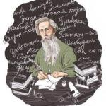 45 редких и забытых слов русского языка.