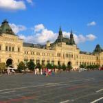 Гум - легендарный торговый центр в самом центре столицы, Россия.