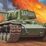 Один советский танк двое суток против танковой дивизии вермахта воевал.